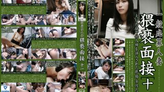 [C-2156] Open To All: Married Women Interview [11] - R18
