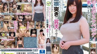 [BLOR-081] A Voluptuous And Horny Body A Big Tits Office Lady This Hot Sister Spends Her Days Off Playing Video Games, But Today We're Gonna Give Her A Mega Cock Orgasmic High Score! - R18