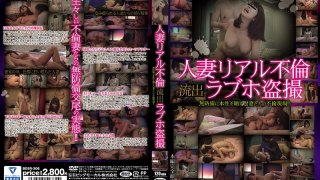 [BDSR-306] *Bonus For Streaming Editions* Married Woman Real Adultry Leaked Love Hotel Voyeur Videos We're At The Scene Of The Crime Where These Married Woman Babes Are Showing Their True Colors And Committing Adultery!! - R18