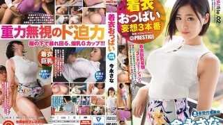 [ABP-633] Fully Clothed Titties A 3 Fuck Daydream File.02 Sana Imanaga - R18