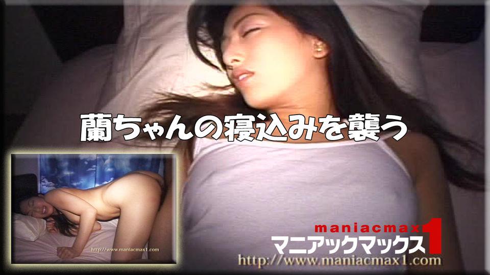[4004-159] Ran Asaka - HeyDouga