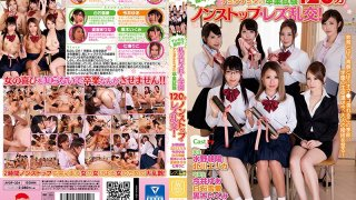 [AVOP-324] If You Cum You'll Be Held Back A Year!? Private School Lesbian Action! A Tearful School Graduation Exam 120 Minutes Of Non Stop Lesbian Orgy Action! - R18