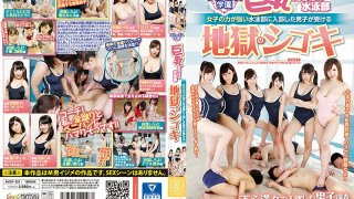 [AVOP-321] Freedom Academy Big Tits Galore At The Swim Team When A Boy Joins A Swim Team Dominated By Girls, He's In For The Hellish Beating Of His Life - R18