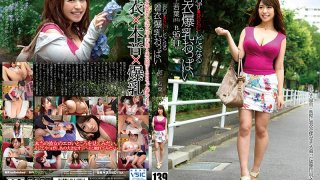 [URPW-033] Clothed Colossal Tits That Will Make You Want To Hit The REC Button Wakaba Onoue - R18