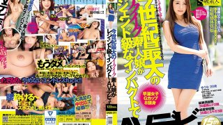 [SABA-311] The Orgasm Of The Century Amateur Girls In A Legendary Impactful AV Debut - R18