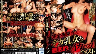 [DDT-567] Totally Tied Up Big Titty Women Getting Totally Orgasmed!! BEST - R18