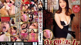 [MMYM-014] Dirty Talk Girl Minako Kirishima - R18