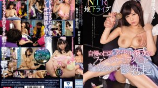 [SSNI-002] NTR Underground Live A Big Tits Idol Gets Gang Bang Fucked By Her Creepy Fans But She Enjoys These Depressing Orgasms Of Ecstasy Miharu Usa - R18