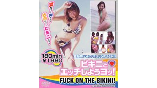[BVD-011] Let's fuck with bikinis! - R18