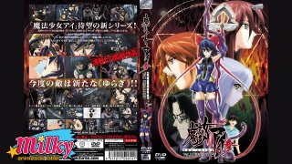[4170-090] Anime - HeyDouga