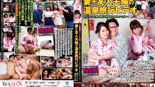 [TRUM-001] A Family Squabble And A Fight Cumming Home, A Video Record Of Something I Didn't Recall On The Road A Video Of My Wife And Another Couple On A Hot Springs Vacation Come To Think Of It, My Wife Has Been Acting Strangely Lately... - R18