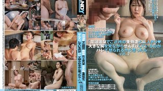 [DANDY-574] I Was Alone With A Beautiful Mature Housewife From The Neighborhood At A Coed Hot Springs Resort When She Caught Me Jacking Off While Staring At Her Tits, At First I Thought She Was Going To Get Mad, But Then... vol. 2 - R18