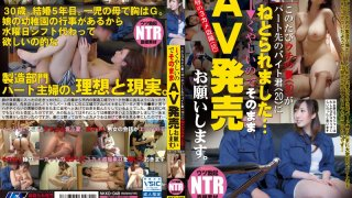 [NKKD-048] My Wife (Age 30) Was Fucked By This Part-Timer (Age 20) At Her Part-Time Job... I Was Heartbroken, So I Decided To Sell The Footage As An AV - R18