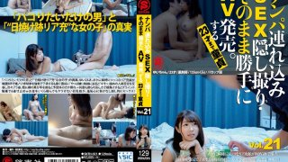 [SNTH-021] Picking Up Girls And Taking Them Home For Sex While We Secretly Film It All And Sold As An AV Without Permission A Cherry Boy Until The Age Of 23 vol. 21 - R18