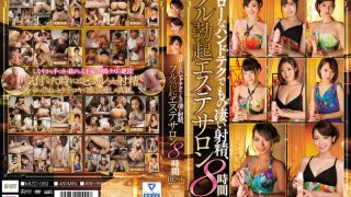[MIZD-069] Enjoy Slow Hand Technique For An Explosive Ejaculation At This Fully Erect Massage Parlor 8 Hour BEST - R18