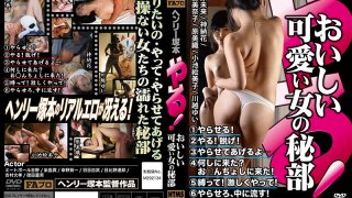 [HTMS-108] A Henry Tsukamoto Production I'm Gonna Fuck! The Secrets Of A Deliciously Cute Woman - R18