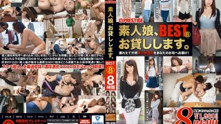 [TRE-059] We Lend Out Amateur Girls. BEST 8 Hours 8 8 Horny Bitches Selected And Filmed!! A Deep And Rich Erotic 8 Hour Home Invasion Of Privacy! - R18