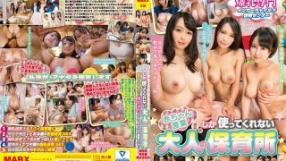 [MRXD-070] An Adult Daycare Center Where All You'll Get Is Baby Talk The Inner Child Development Center, Where You'll Have Your Soul Released Through The Power Of Colossal Tits - R18