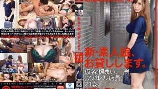 [CHN-149] Virgins For Rent. Vol. 71 Kana) Mai Kaede (Employee in Clothing Store) 21 years old. - R18