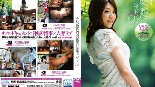 [HMJM-048] Today, Your Wife Will Commit Infidelity BEST 02 - R18