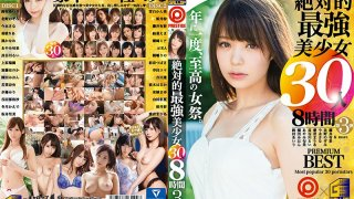 [GAH-097] The Absolute Strongest Beautiful Girl 30 Girls/8 Hours 3 - R18