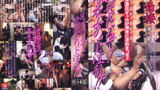 [AS-396] The Interview I'll Show You! How Lewd Osaka Women Can Be!! - R18