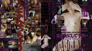 [NEXTG-485] Please Make Me A Woman An Amateur Madam Documentary Filled With Mature Woman Babes - R18