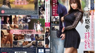 [SSNI-127] Finally It's Out In The Open! A Nationally Loved Idol In A Scandalous Love Video We Were Embedded With Yua Mikami For 32 Days, With Raw Kissing, Blowjob Action, And Sex... A Totally Private Video, From Start To Finish - R18