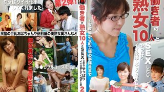 [PARATHD02214] I Had Sex With These 10 Hard Working Mature Woman Babes, And Afterwards They Did A Great Job (2) From Maids To Factory Workers To Office Workers - R18