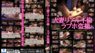 [BDSR-333] *Bonus With Streaming Editions Only* Married Woman Real Adultry Leaked Love Hotel Voyeur The Shocking Sexual Basic Instinct Of Married Woman Babes Who Like To Furiously Fuck Other Men - R18
