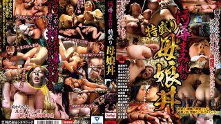 [CMK-037] Dirty Bitches Dripping With Humiliation Hot Moms And Daughters - R18
