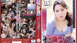 [NSPS-683] The Widow Had Lonely Titties I Just Lost My Husband... But Everyone Is Staring At My Tits Natsuko Mishima - R18