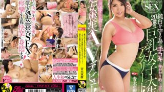 [FINH-054] A 20 Year Old Big Tits College Girl Athlete Who Wanted To Protect Her Innocence By Becoming A Divine Master At Handjob Action! When She Met Her Favorite AV Actor, This Virgin Decided To Him Deflower Her And Make Her AV Debut! Aki Aoki - R18