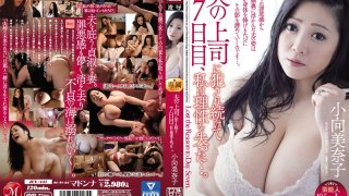 [JUY-441] A 105cm I Cup Titty Celebrity Makes Her Madonna Label Debut!! I Was Fucked Continuously By My Husband's Boss, And On The 7th Day, I Finally Lost My Mind... Minako Komukai - R18