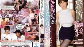 [SSNI-155] My Neighbor Is This Horny Big Tits Housewife Who Will Get Me Rock Hard With Her See-Through Nipples While Smiling Devilishly Saki Okuda - R18