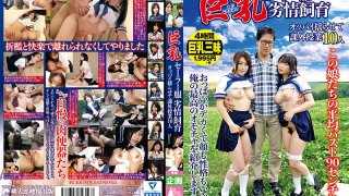 [MMB-196] Big Tits Sailor Uniform Domestication 10 Girls Are Getting A Titty Jiggling Extra Curricular Education - R18