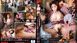 [MRXD-086] My Wife Is The Only Female Employee... A Blacklisted Corporation Goes On A Company Vacation I Installed A Keyholder-Sized Camera On My Wife's Bag And Recorded This Footage Sumire Seto - R18