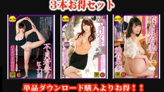 [STCEAD-019] [Special Value Combo] An Unfaithful Young Wife Shiho Egami Saki Hatsumi Kaho Shibuya - R18