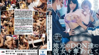 [MIAE-228] The Local DQN Bad Boys Took My Girlfriend And I Could Do Nothing About It Mari Takasugi - R18