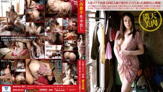 [SY-179] Creampies With Amateurs In A Tiny Room 179 A Married Woman Mary 29 Years Old Starry Skies And A Beautiful Body (Shame) A Wonderful Housewife Who Cums When She Gets Fucked In Front Of Other People - R18