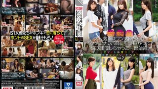 [OFJE-151] We Got Up Close And Personal For 249 Days! 287 Peeping Cameras! Over 250 Cooperating Partners! Super Popular S-1 Actresses Are Falling For Picking Up Girls Artists And We Filmed Them Having Sex, From Start To Finish All Titles/All Episodes, In A Fully Complete Greatest Hits Collection vol. 2 - R18