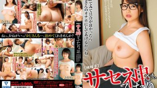 [EIKI-072] [A Plain Jane Girl] Two Slut Fuck Goddesses Sakura And Ichigo [Creampie Sex] 'We'll Let You Fuck Us And If The Fit Is Good We'll Be Your Fuck Holes' - R18