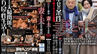 [HQIS-062] A Henry Tsukamoto Production The Conditions Of Happiness For A Husband And Wife The Pleasure Of Sex Between A Husband And Wife - R18