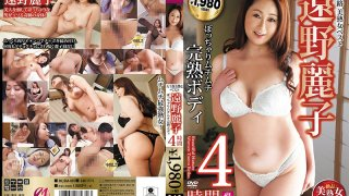 [MLSM-007] Fifty-Something Beautiful Mature Woman Babes Greatest Hits Collection Reiko Tono 4 Hours A Chubby And Voluptuous Fully Ripe Body - R18