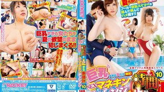 [RCTD-112] New: The Watch Part That Stops Time. 10 - R18