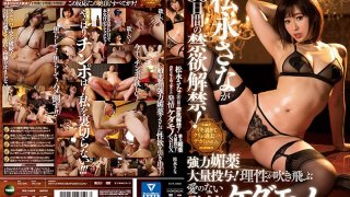 [IPX-156] Sana Matsunaga Is Abstaining From Sex For 30 Whole Days! And We're Injecting Her With A Massive Dose Of Powerful Aphrodisiacs! Passionately Animalistic Mind Blowing Loveless Sex - R18