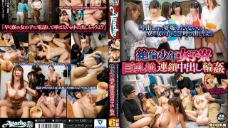 [AP-552] 'If You Don't Want To Get Creampie Fucked And Impregnated, Then You'd Better Call Your Dorm Friends Over!' An Orgasmic Boy A Girls' Dorm These Big Tits Girls Are Getting Creampie Fucked In A Chain Reaction Gang Bang Fuck Fest - R18