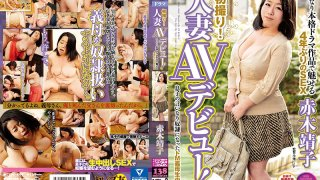 [CESD-598] Her First Time Shots! A Married Woman AV Debut! She's Suddenly Starring In A Serious Drama And Getting Fucked For The First Time In 4 Years Yasuko Akagi - R18
