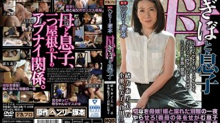[HQIS-065] A Henry Tsukamoto Production A Mother (Stepmother) And Son - R18