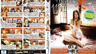 [PUW-029] You've Got A Pretty Nice Body, Madam (Chapter 29) Beautiful Lustful Wives Whose Lower Body Won't Stop Throbbing (10 Women) - R18